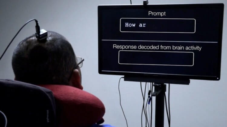 A chip technology helped a paralyzed man start talking again